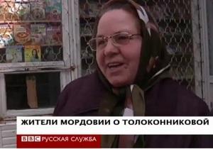 Жители Зубовой Поляны о Толоконниковой - видео