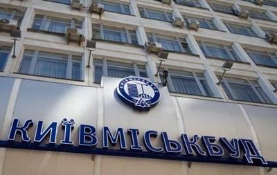 Киевгорстрой признали лучшей строительной компанией столицы