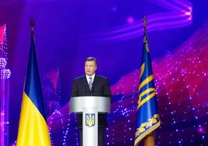 Янукович оговорился, назвав Киевскую Русь Украинской
