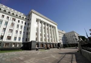 В АП сообщили, почему в 2010 году премия Довженко никому не досталась