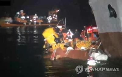 В Южной Корее столкнулись два судна, есть жертвы