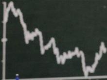 Fitch понизил рейтинг Украины до негативного
