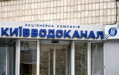 Здания в центре Киева остались без воды