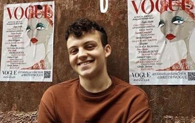 Рисунок украинца украсил обложку Vogue
