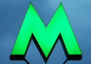 Станции метро Дорогожичи и Вокзальная  минировала  одна девушка
