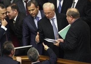 УП: КС склоняется к признанию легитимной действующей коалиции
