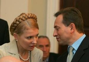 В декларацию Томенко попали данные о доходах Тимошенко