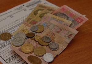 Кабмин утвердил норматив прибыли на выплату дивидендов хозобществами с госкапиталом