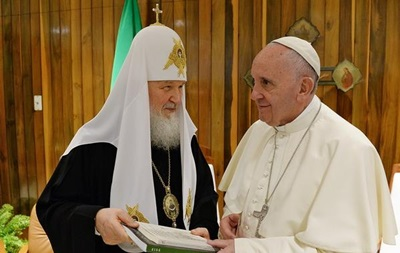 Папа Римский и глава РПЦ приняли совместное заявление по Сирии