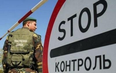 Уряд переніс День прикордонника на6 травня