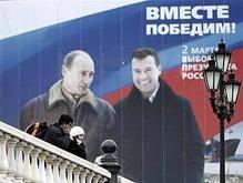 США раскритиковали планы Путина занять пост премьера