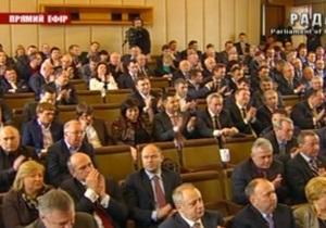Оппозиция - Рада - Яценюк - большинство - конституционный переворот - ГПУ - Оппозиция в зале Рады ждет решения большинства и готова обратиться к генпрокурору