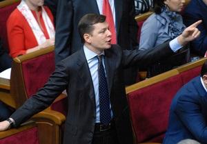 Ляшко - новости Киева - выборы мэра Киева - Ляшко решил баллотироваться в мэры Киева