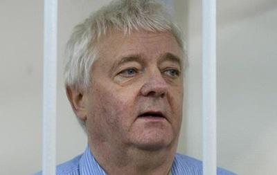 Подозреваемый РФ в шпионаже норвежец признался в сотрудничестве с разведкой
