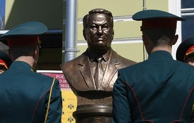 В Москве открыли бюст Бориса Ельцина