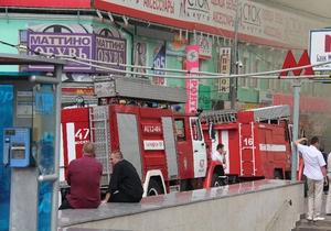 Пожар в московском ТЦ локализировали