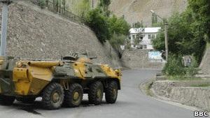 Таджикистан объявил в розыск хозяев Хорога