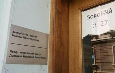 У Чехії ліквідували  консульство  ДНР