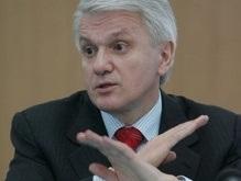 Литвин: Нынешняя власть должна отчитаться перед народом