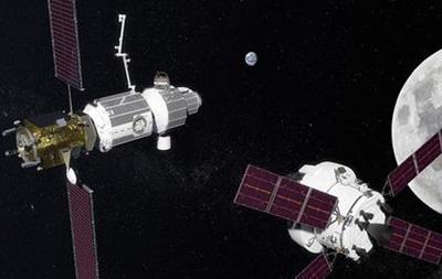 Россия попросила у США денег на лунный проект - СМИ