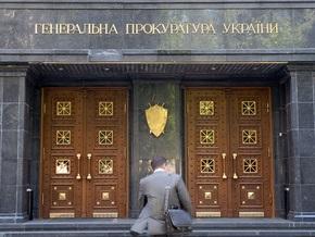 Суд: Заместитель генпрокурора незаконно возбудил уголовное дело