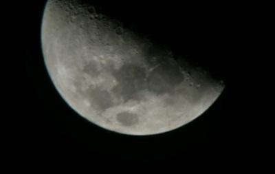 Біля Місяця зафіксували невідомі об єкти