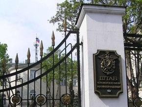 Украина потребовала у России Херсонесский маяк
