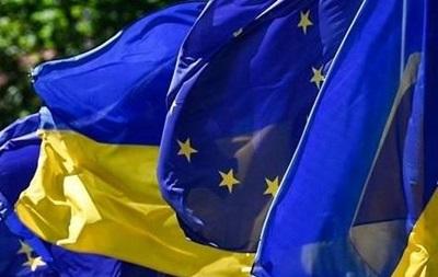 Названа дата наступного саміту Україна - ЄС