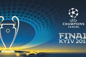 В день финала Лиги чемпионов пустят дополнительные поезда