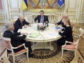 Ющенко позвал к себе высшее руководство страны