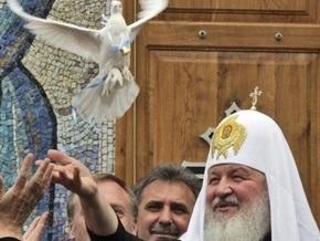 Кучма и Литвин приедут в Севастополь послушать патриарха Кирилла