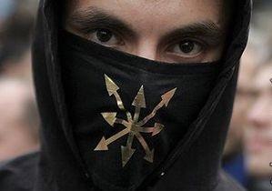 Суд запретил Евразийский союз молодежи за антиукраинскую деятельность