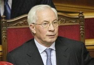 Азаров назвал дату нового раунда переговоров с РФ по газу