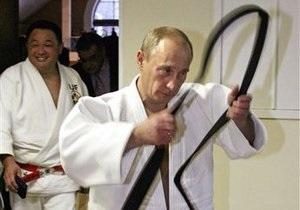 Путину присвоили восьмой дан по дзюдо