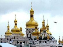 В Киеве прошла Божественная литургия