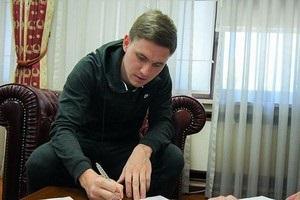 Динамо продлило контракт с Калитвинцевым