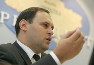 Рада назначила ведомство Каськива распорядителем средств на миллиард гривен