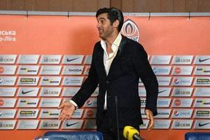 Футболісти Шахтаря зірвали прес-конференцію Фонсеки