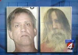 Арестованного за вождение в нетрезвом виде американца забыли в одиночной камере на два года