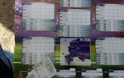 У Тернополі випустили календарі з  російським  Кримом