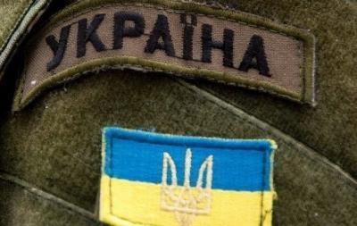 Во Львовской области нашли тело военного