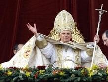 Бенедикт XVI создает отряды для борьбы с сатанизмом