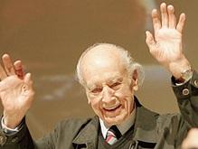 В Швейцарии умер создатель ЛСД