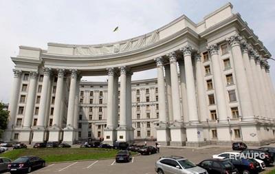 Украина требует от РФ освободить политзаключенных