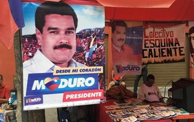 Правительство Венесуэлы обвинило США в саботаже выборов