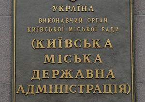 Киевские власти хотят продать здания Владимирского и Житнего рынков