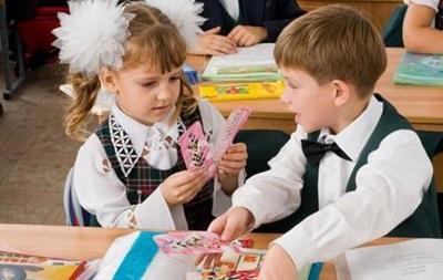 В Украине отменят табеля в начальных классах