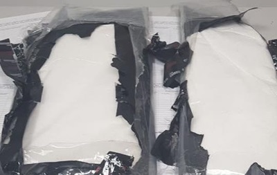В Україні вилучили партію кокаїну