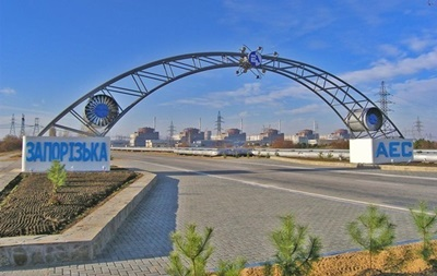 Полиция завела дело из-за утечки информации с Запорожской АЭС