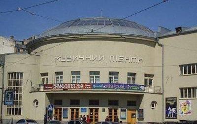 В Киеве на взятке попался руководитель детского театра
